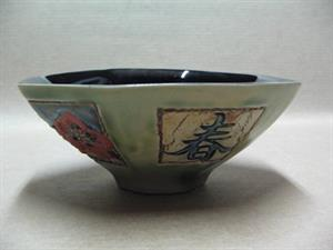 Cherry blossom bowl in Jade Green and Red Flower