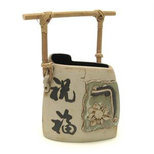 Table Vase with Cane Handle - Chinese Character Design