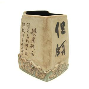Table Vase - Chinese Character Design